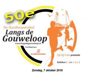 50e Lang de Gouweloop